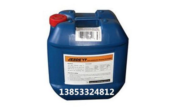 锅炉除垢剂性能特点及应用