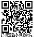 淄博佳仕德手机站二维码
